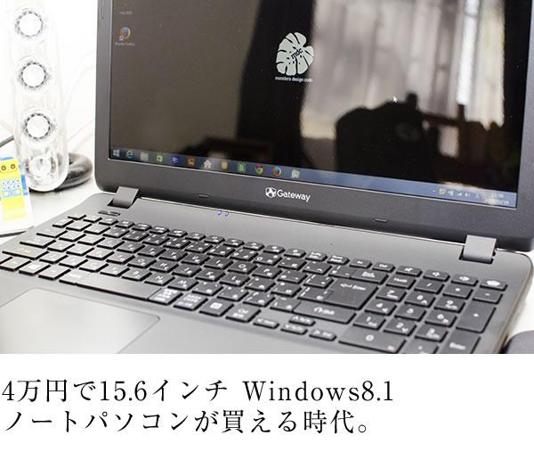 blog02192015
