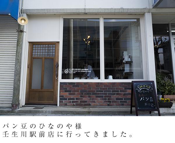 blog02242015