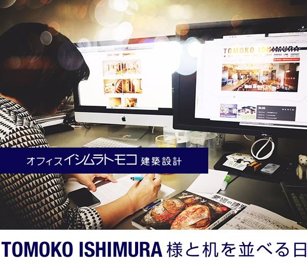 blog20160722