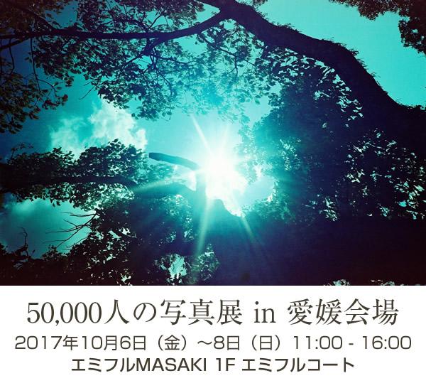 blog171004