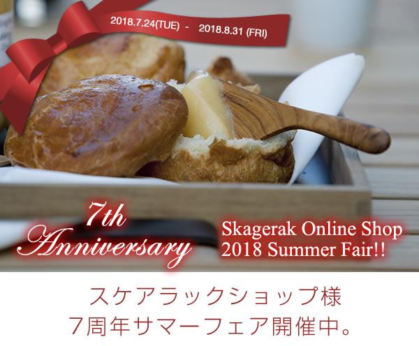 スケアラックショップ様7周年サマーフェア!