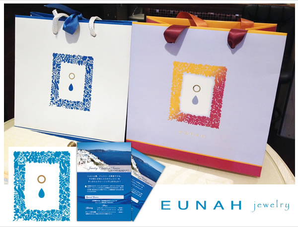EUNAH Jewelry 様(ショッピングバッグ、ロゴ、他)