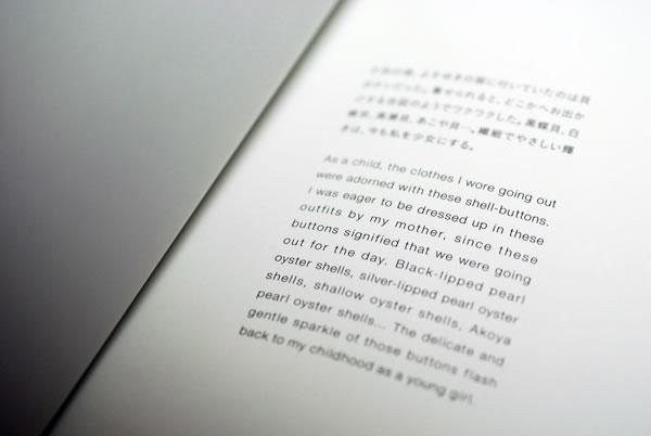 KOTSU KOTSU 様 ブランド コンセプトブック