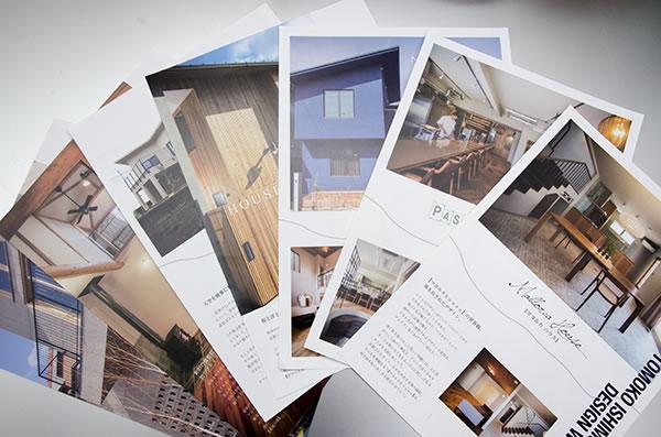 オフィスイシムラトモコ建築設計様 実績パンフレット