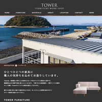 TOWER FURNITURE様